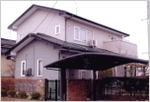 浜田悌子様 酒田市-みずほ(平成7年12月お引き渡し)