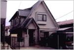 斉藤節郎様 酒田市-南新町(平成6年7月お引き渡し)