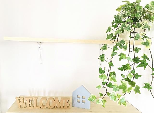 【完成内覧会】省エネで全館空調のできる家