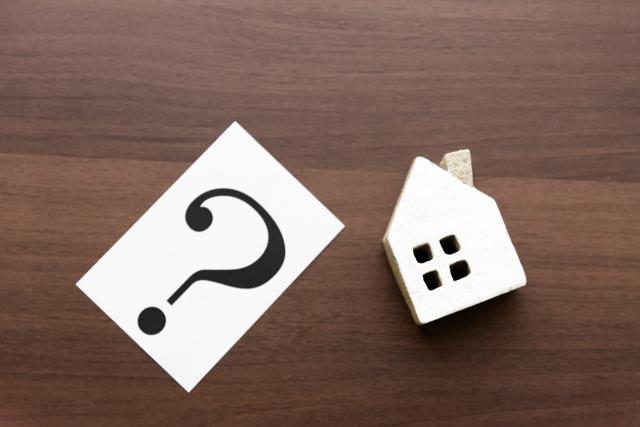 【本物の暖かい家】とはどんな家かをご存じでしたか?