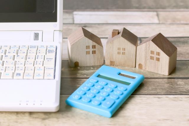 【令和元年度(補正予算) 長期優良住宅化リフォーム推進事業】について