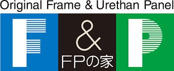 山形県|酒田市|鶴岡市|注文住宅|【FPの家】外観写真|施工事例集|