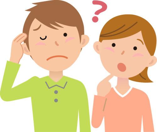 【良くある質問Q&A】⑥どうして耐震等級3の家を建てなきゃいけないの?|酒田市|鶴岡市|山形県|